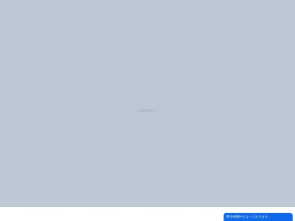 Screenshot of www.ait-jp.com