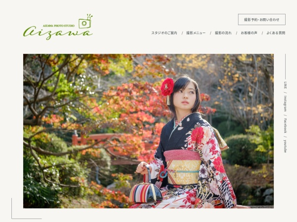 Screenshot of www.aizawastudio.com