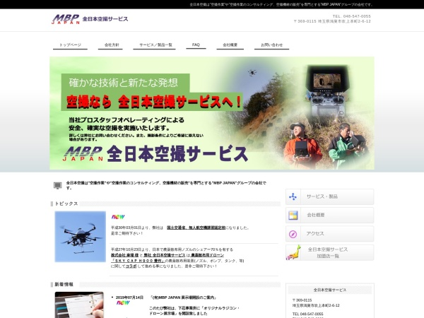 http://www.ajkusatsu.com