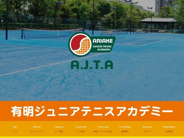 http://www.ajta-tennis.com