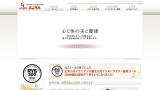 http%3A%2F%2Fwww.ajya - ヨガインストラクター養成講座【大阪】初心者にもおすすめの5校を比較してみた