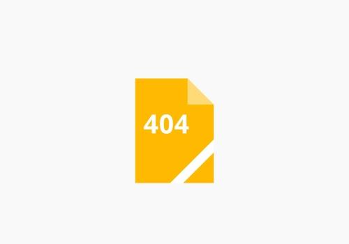 Screenshot of www.akamai.com