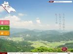 Screenshot of www.akamura.net
