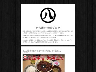 http://www.akarinight.jp/