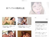 Screenshot of www.akasaka-age.com