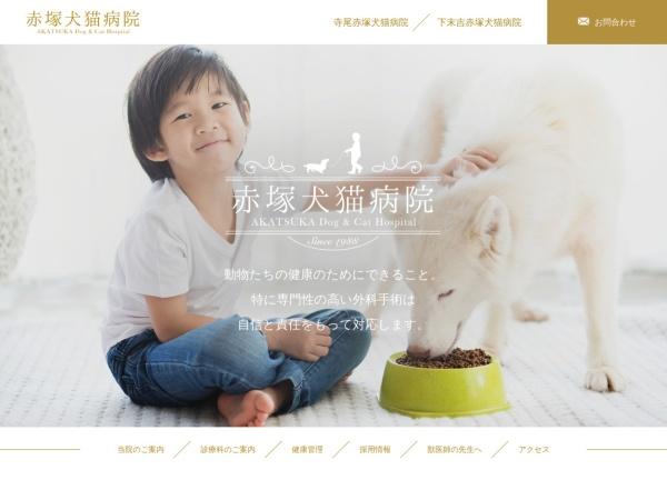 Screenshot of www.akatsukainuneko.co.jp