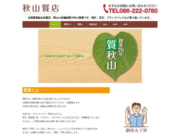 http://www.akiyama78.com