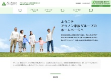 Screenshot of www.al-anon.or.jp