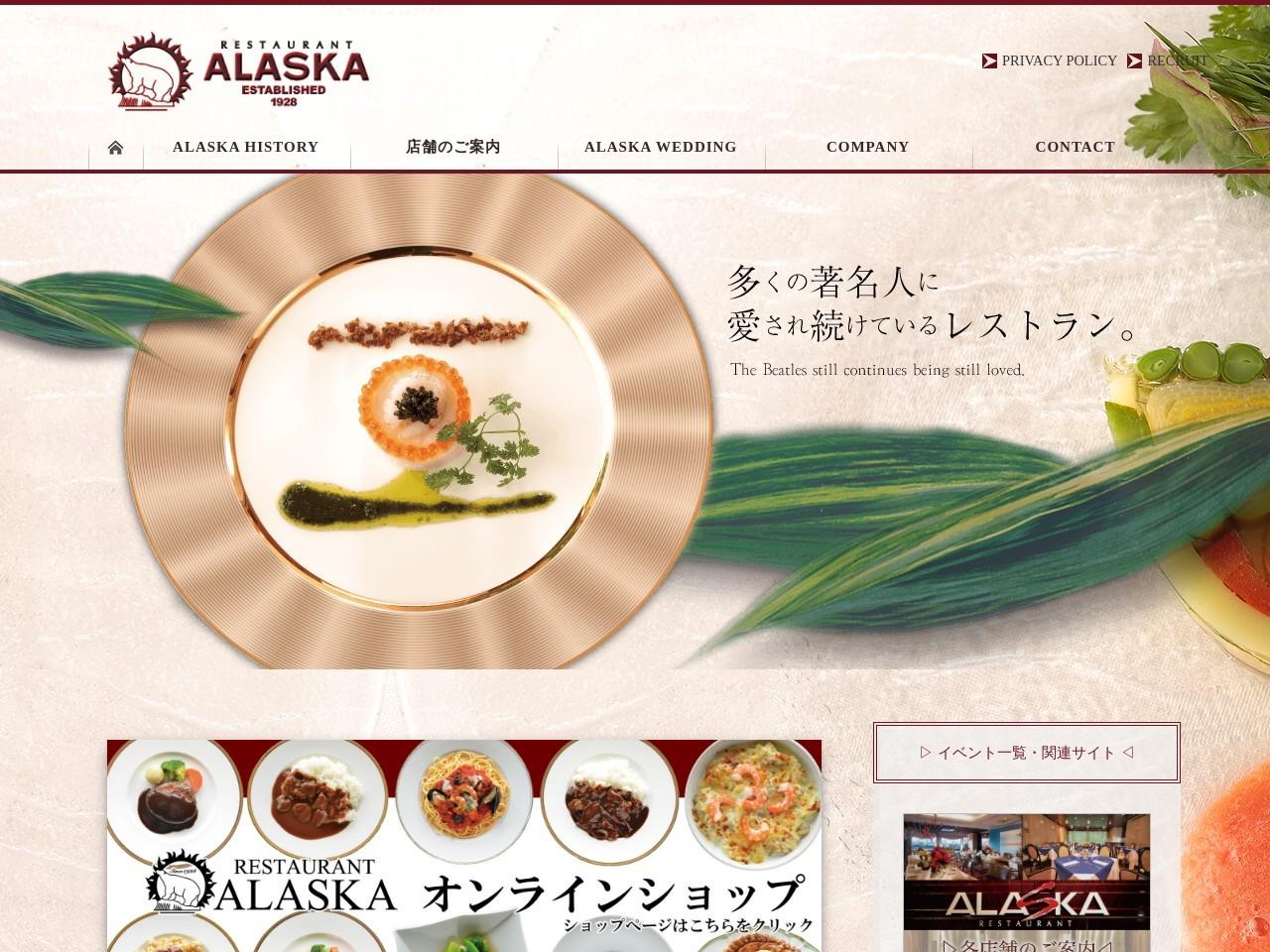 株式会社アラスカ/朝日新聞社支店