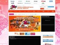 albirexbbrabbits プロバスケットボール オフィシャルサイト