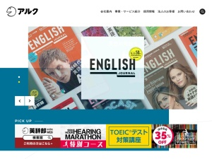 Screenshot of www.alc.co.jp