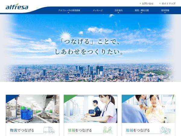 Screenshot of www.alfresa.co.jp