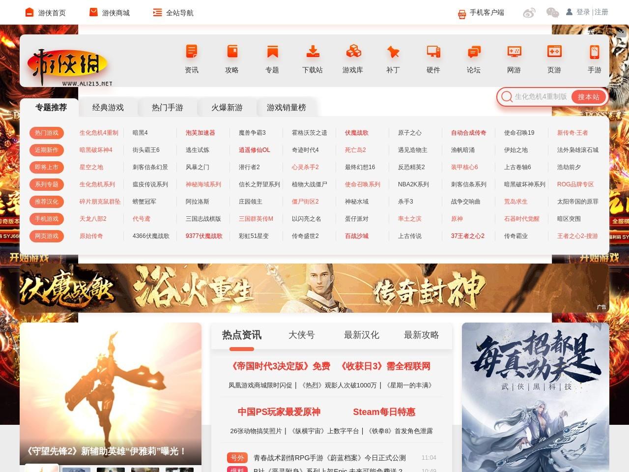 PC版动森?《Hokko Life》今夏登陆Steam 支持简中!_游侠网 Ali213.net