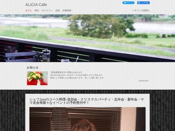 Screenshot of www.alicia-cafe.com