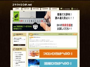 京都帝酸株式会社