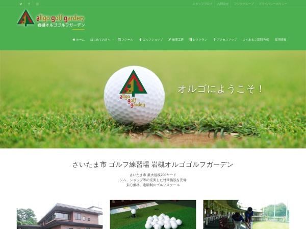 Screenshot of www.allgo-gg.co.jp