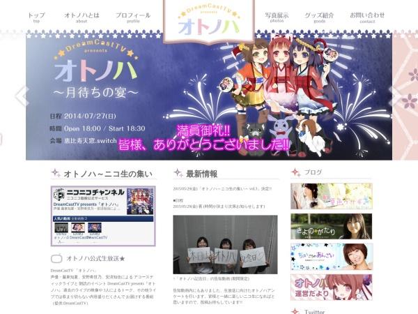 http://www.allusion-tokyo.com/dctv/ot/