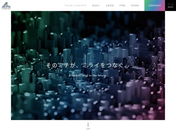 Screenshot of www.almetax.co.jp