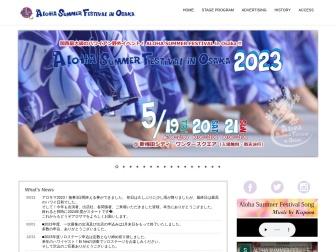 http://www.aloha-sf.com