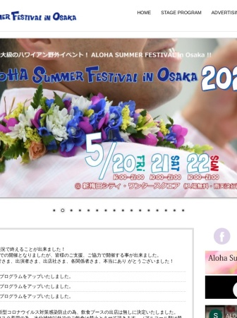 Screenshot of www.aloha-sf.com