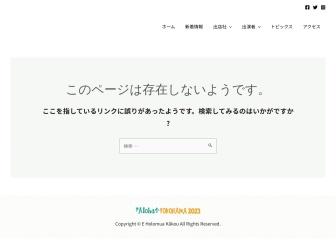 http://www.aloha-yokohama.com/2015winter/