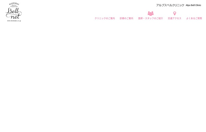 Screenshot of www.alpsbell.jp