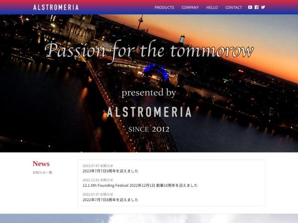 Screenshot of www.alstromeria.co.jp