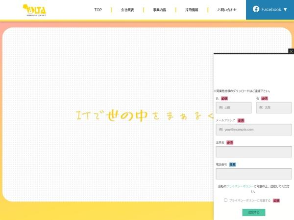http://www.alta.co.jp