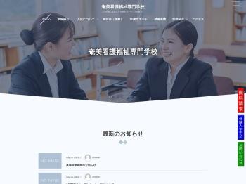 http://www.amakan.ac.jp/