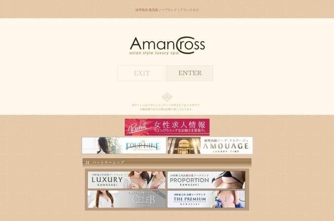 http://www.amancross.com/