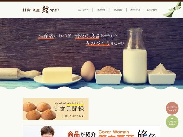 Screenshot of www.amashoku-pan.com