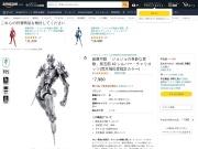 http://www.amazon.co.jp/exec/obidos/ASIN/B007SPVCYI/nyansuke001-22/ref=nosim/