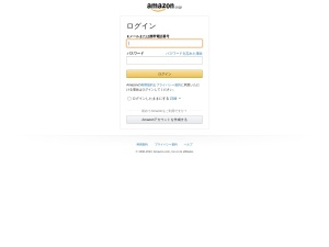 http://www.amazon.co.jp/gp/orc/returns/homepage.html