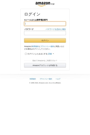 Screenshot of www.amazon.co.jp