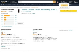 http://www.amazon.co.jp/product-reviews/B008YC1F3M/ref=acr_dpx_hist_1?ie=UTF8&filterByStar=one_star&showViewpoints=0