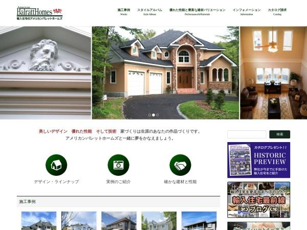 Screenshot of www.american-balratt-homes.com