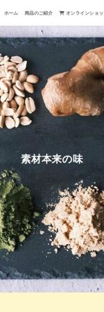 http://www.ameyasan.co.jp/