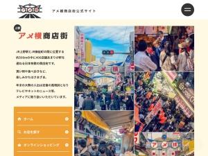 http://www.ameyoko.net/