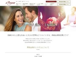 http://www.amours.jp/