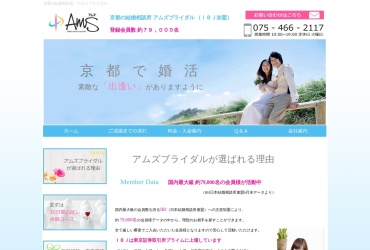 Screenshot of www.ams-kyoto.jp