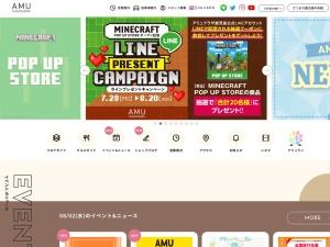 http://www.amu-kagoshima.com/illumination2018/