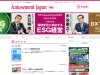 http://www.amusement-japan.co.jp/