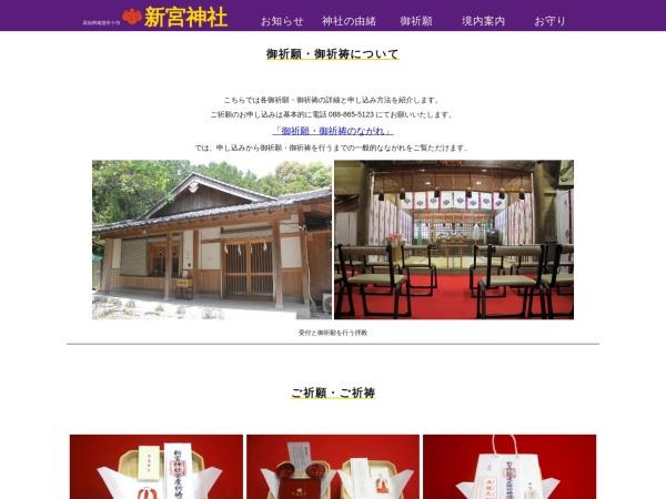 Screenshot of www.amy.hi-ho.ne.jp