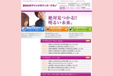 Screenshot of www.anatano-marriage.com