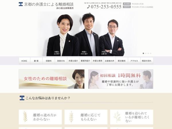Screenshot of www.aneyalaw.com