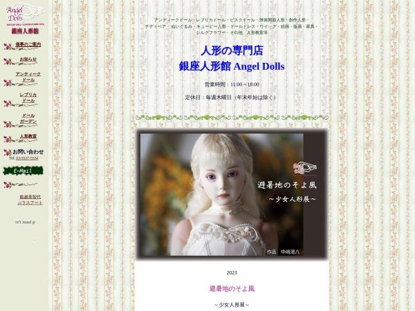 http://www.angel-dolls.com