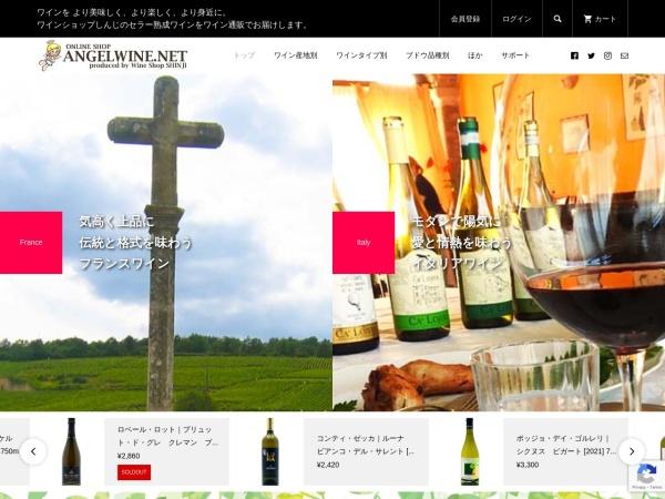 Screenshot of www.angelwine.net
