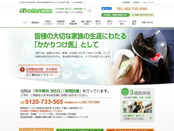 http://www.anicare.net