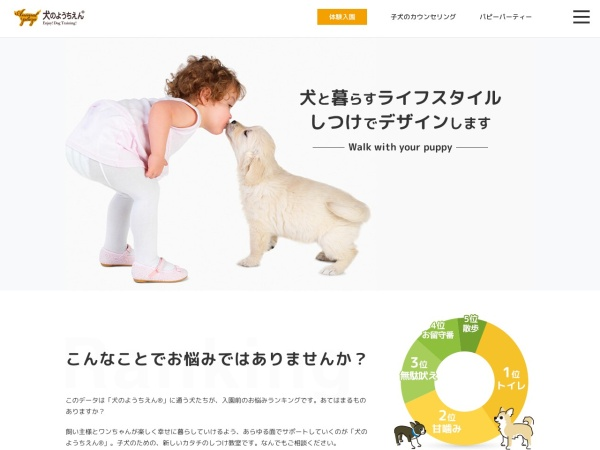 Screenshot of www.animalplaza.co.jp