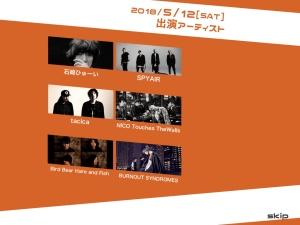 http://www.anirockfes.jp